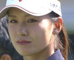 藤田光里 妹 女子ゴルフ 父 高校