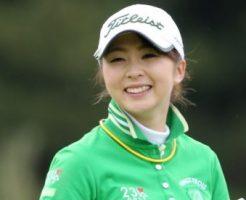 菊地絵理香 女子ゴルフ 可愛い 父親 姉